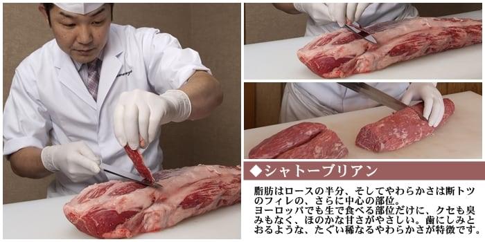 厳選された肉