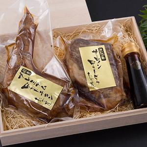 クリスマス限定ローストチキン1本×近江牛ローストビーフ250g